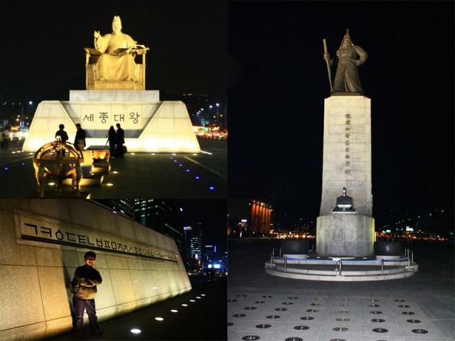 Gwanghamun Square & karakter Hangul jadul