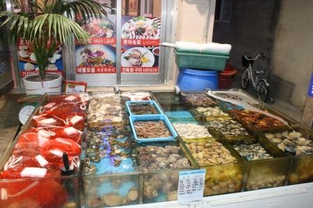 salah satu toko di Haeundae Market